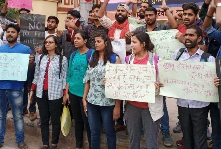 जेएनयू में फीस वृद्धि के विरोध में प्रदर्शन कर रहे छात्रों पर लाठीचार्ज के बाद बीएचयू में भी छात्रों का गुस्सा बढ़ता जा रहा है...