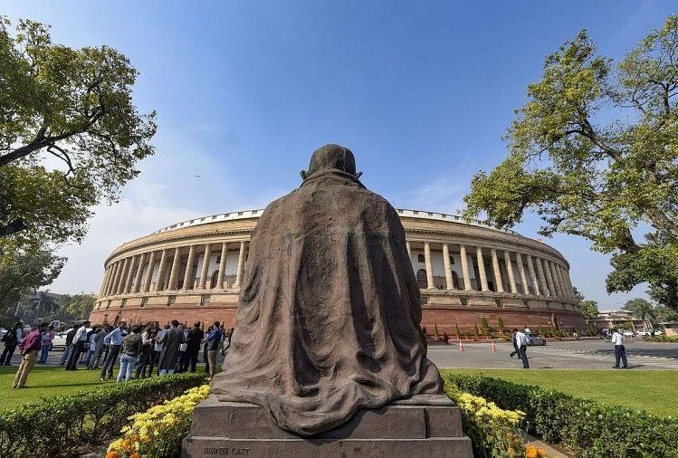 एसपीजी संशोधन बिल आज राज्यसभा में होगा पेश, रणनीति बनाने में जुटी भाजपा