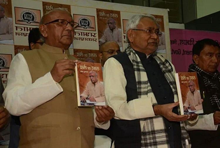 झारखंड: सीएम रघुवर के खिलाफ चुनाव लड़ रहे 'बागी' सरयू राय का प्रचार करेंगे नीतीश