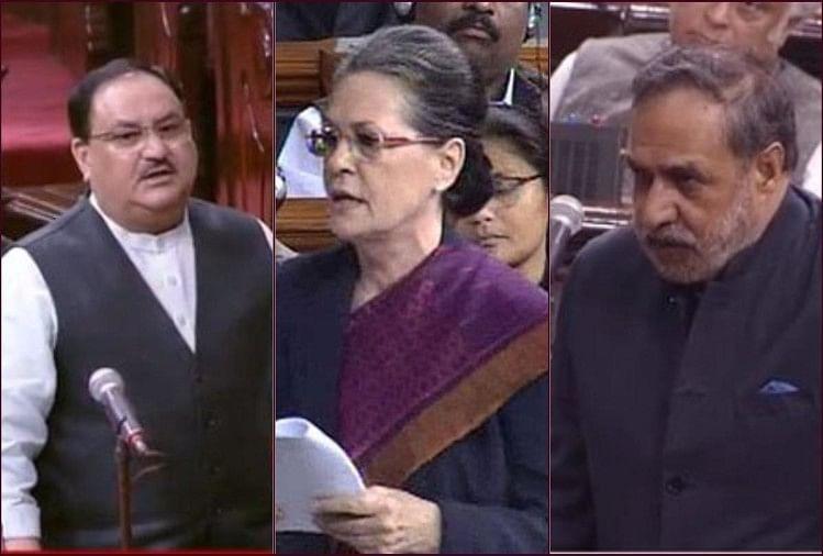 गांधी परिवार की सुरक्षा पर संसद में संग्राम