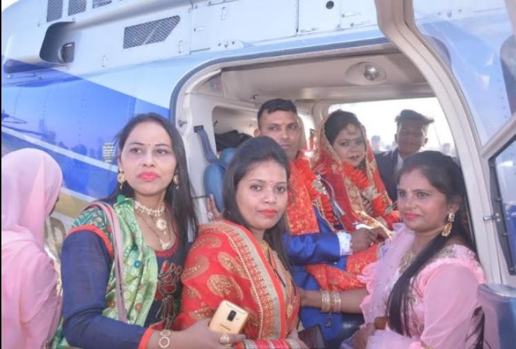 Helicopter lands first time in a village of Yamuna nagar for marriage