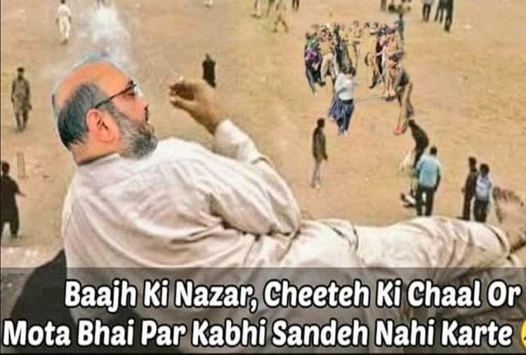 Maharashtra Politics Meme