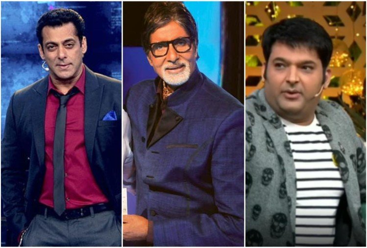 Salman Khan, Amitabh and Kapil Sharma