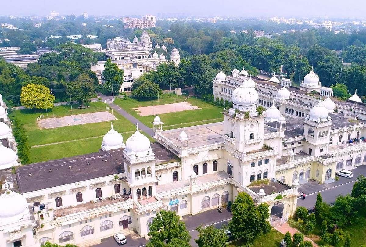 Lucknow University Completes 100 Years - लखनऊ विश्वविद्यालय: 100 साल का  स्वर्णिम इतिहास, कैनिंग कॉलेज से लविवि तक ऐसा रहा सफर - Amar Ujala Hindi  News Live