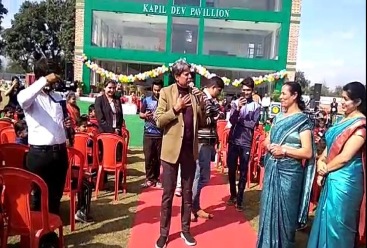 International cricketer Kapil Dev friendship, did this for the first time