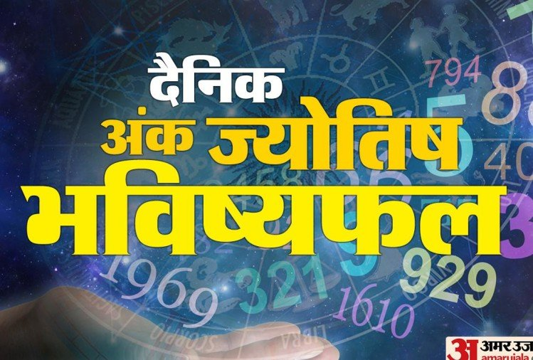 Ank Jyotish Numerology Prediction 29 march 2020