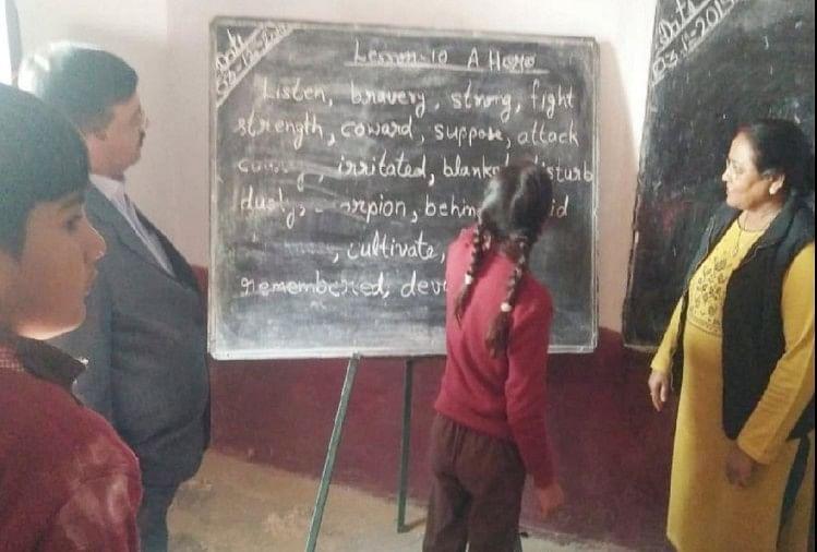 बागपत में डीएम शकुंतला गौतम ने शरफाबाद गांव में चौपाल लगाई। प्राथमिक विद्यालय का निरीक्षण किया। यहां पर छात्र-छात्राएं कई सवालों का जवाब नहीं दे पाए। गणित के अध्यापक भी 18 का पहाड़ा नहीं सुना पाए।