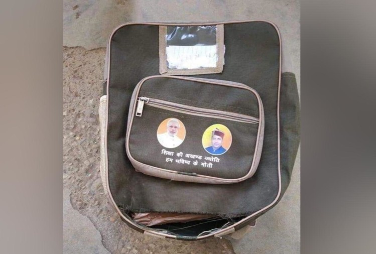 Himachal Government School Bags Torn in a few months At Una Himachal Pradesh