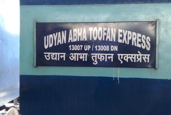 हावड़ा से श्रीगंगानगर जाने वाली अप उद्यान आभा तूफान एक्सप्रेस को पीडीडीयू जंक्शन से आगे के लिए निरस्त कर दिया। इससे नाराज ट्रेन में सफर कर रहे यात्रियों ने बुधवार की रात स्थानीय स्टेशन पर हंगामा किया...