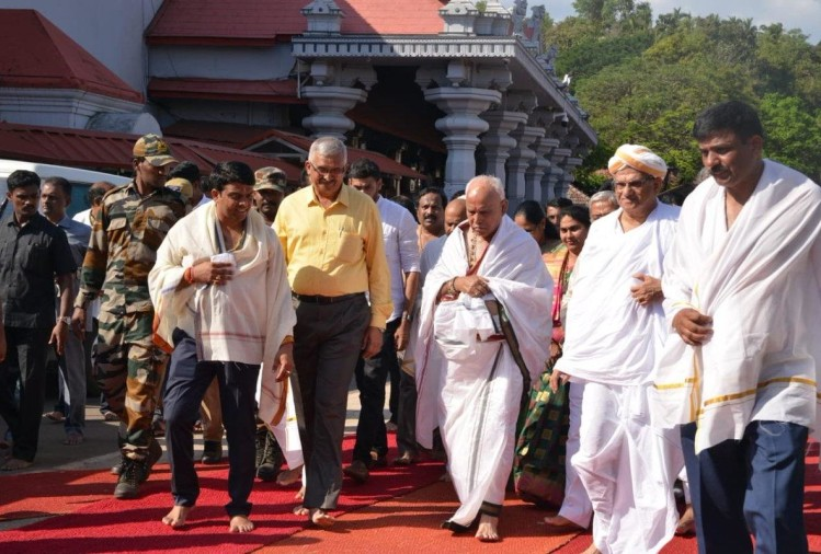 BS Yediyurappa visited Sri Manjunatha Swamy Temple