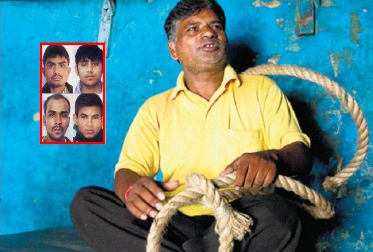 Image result for निर्भया के दोषियों