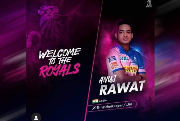 Image result for anuj rawat ipl