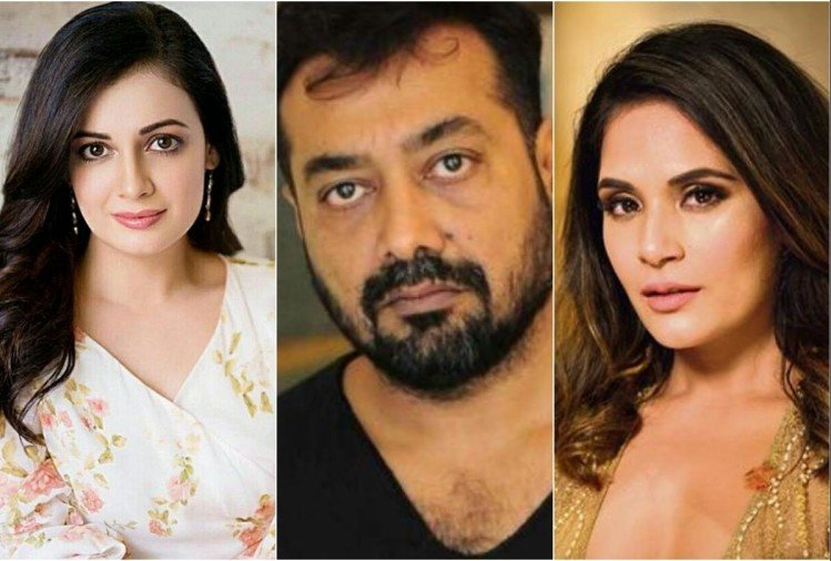 Dia Mirza, Anurag and Richa