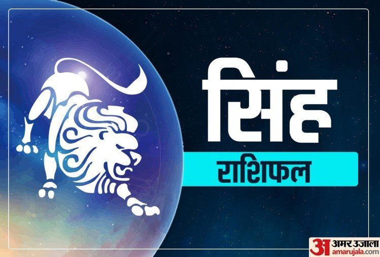 vikram samvat 2077 leo horoscope yearly predictions