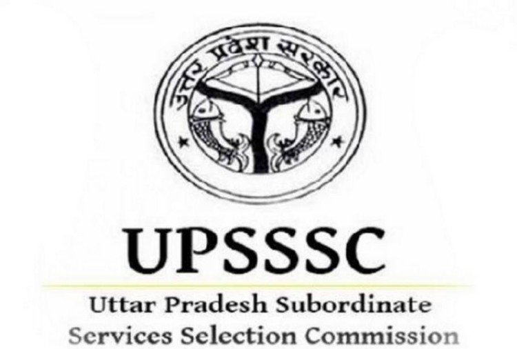 Govt Jobs 2020 UPPSC Calender 2020 for UP PSC recruitment exams dates, uppsc pre 2019 result date
