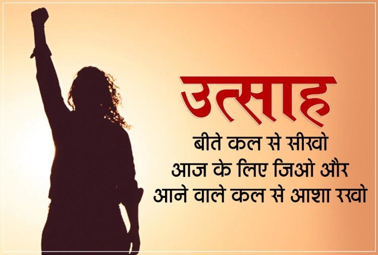 happy new year wishes motivational quotes by famous