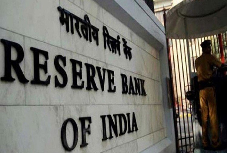 RBI allows cash withdrawal up to Rs 1000 from this cooperative bank for 6 more months