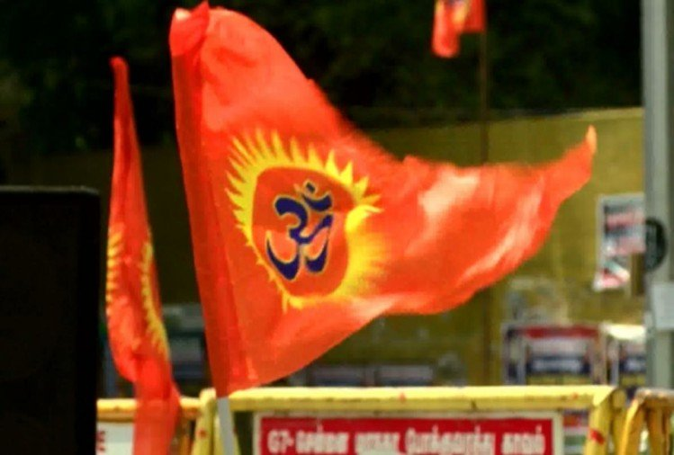 विश्व हिंदू परिषद देश के संतों को एक दूसरे से जोड़ने के  लिए अनूठी पहल करने जा रही है। इसके लिए विहिप की ओर से देश के सभी प्रमुख...