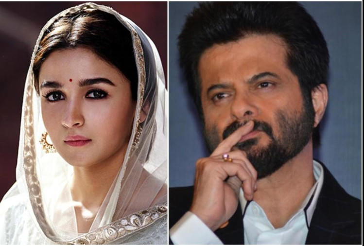 Alia Bhatt and Anil Kapoor