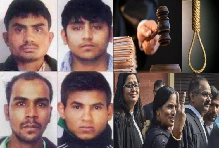 Chronology of events in Nirbhaya case