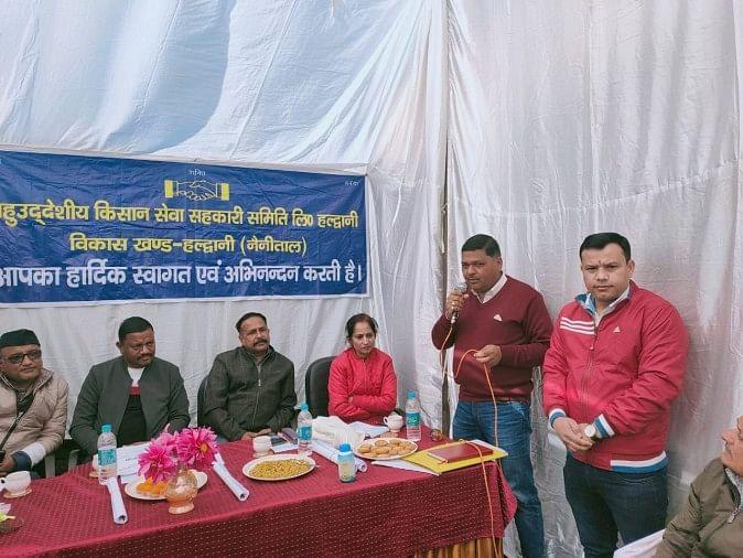 बहुउद्देश्यीय किसान सेवा सहकारी समिति का वार्षिक अधिवेशन