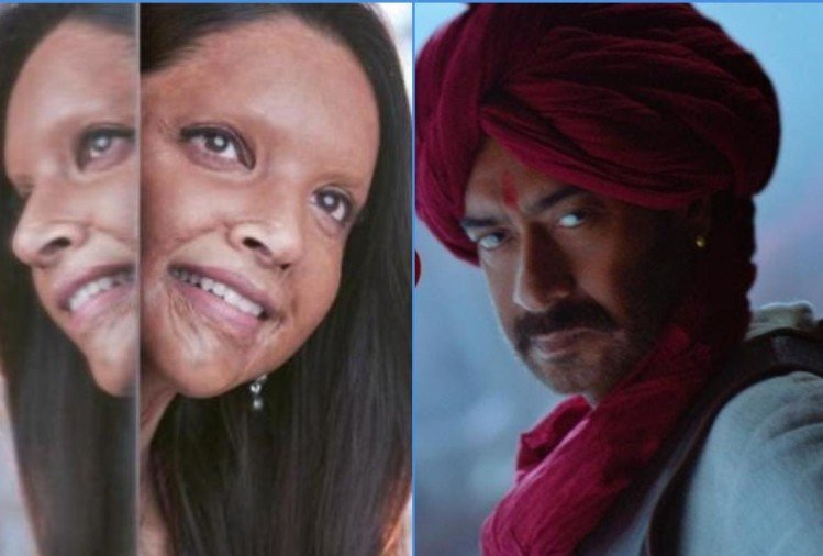 Chhapaak Box Office Collection