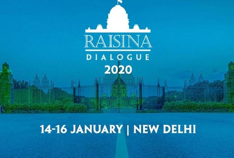 रायसीना डायलॉग 2020