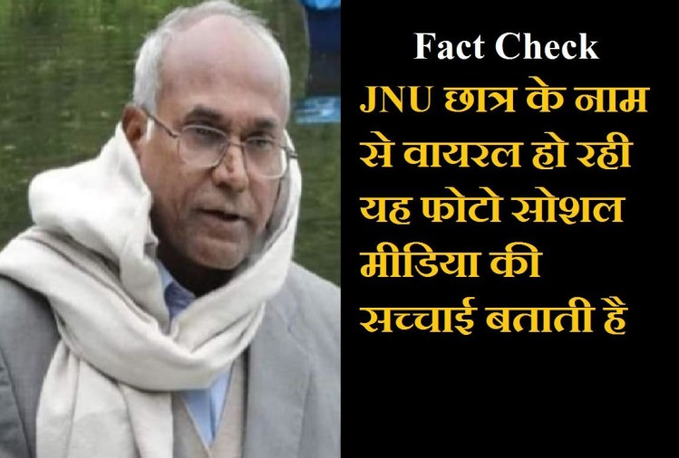 viral photo jnu