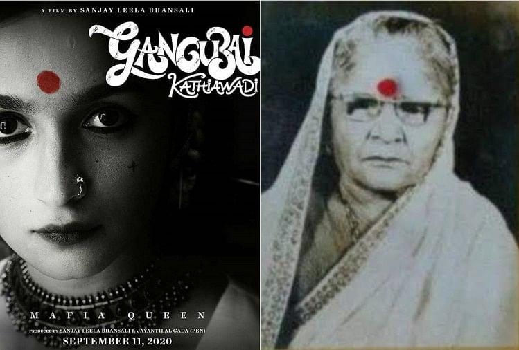 Image result for gangubai kathiyawad