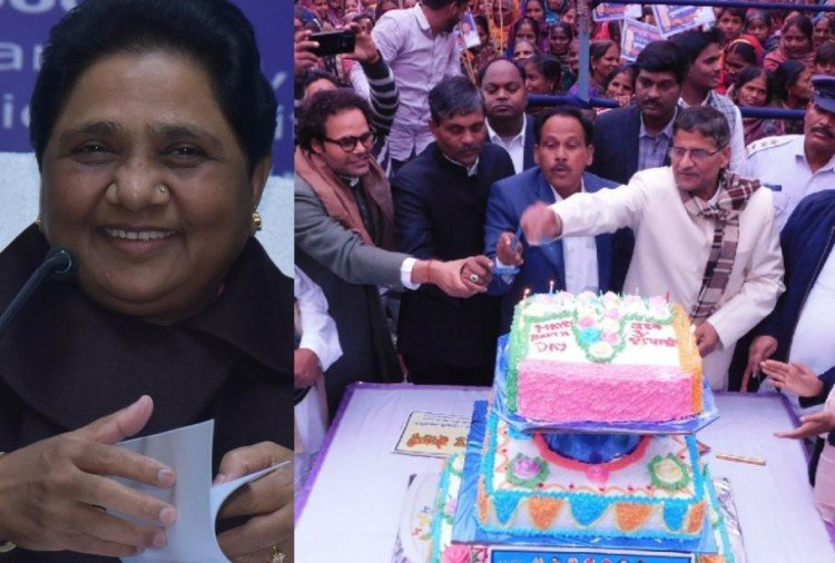 BSP activists celebrate birthday of Mayawati.
