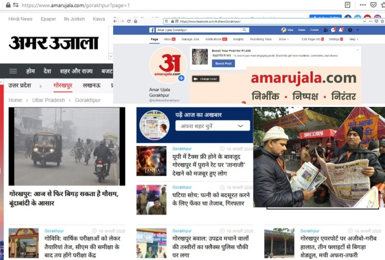 gorakhnath dham, khichdi mela all live update real time coverage on amarujala.com/gorakhpur