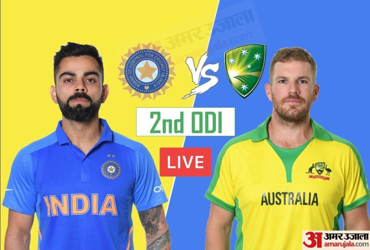 India vs Australia 2nd ODI Live Score, Ind vs AUS Cricket Live Score Match Scorecard News in Hindi