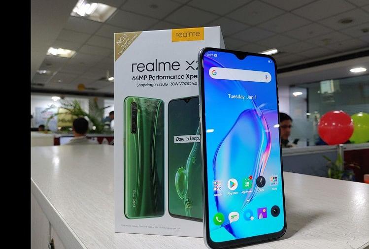 Realme X2 Smartphone 8gb And 256 Gb Storage New Variant Launched In India Know Price – Realme X2 स्मार्टफोन का नया वेरिएंट हुआ लॉन्च, जानें कीमत