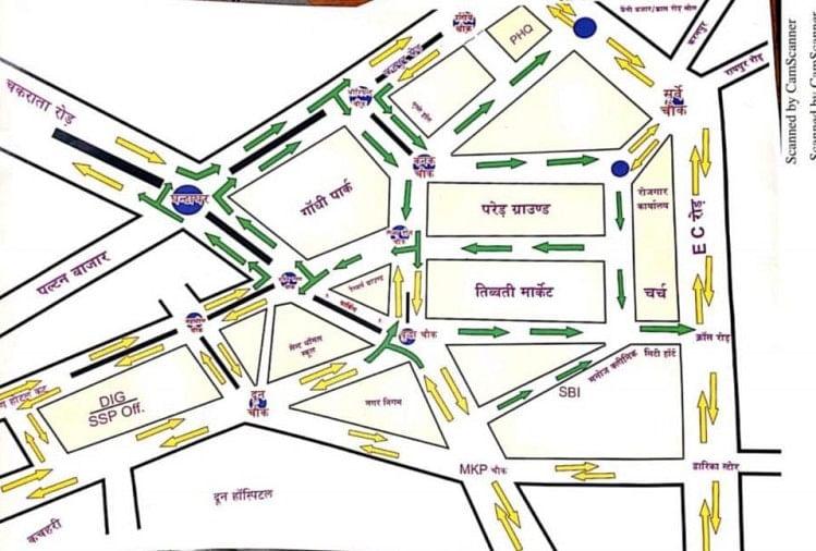 पुलिस के नए ट्रैफिक प्लान का ट्रायल आज (रविवार) सुबह सात बजे से होगा।