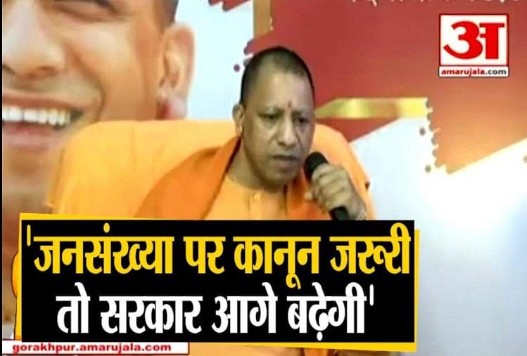 मुख्यमंत्री योगी आदित्यनाथ ने कहा कि पारिवारिक में संतुलन जरूरी है।