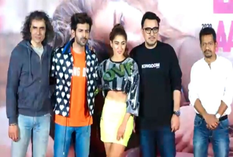 Love Aaj Kal Trailer launch event
