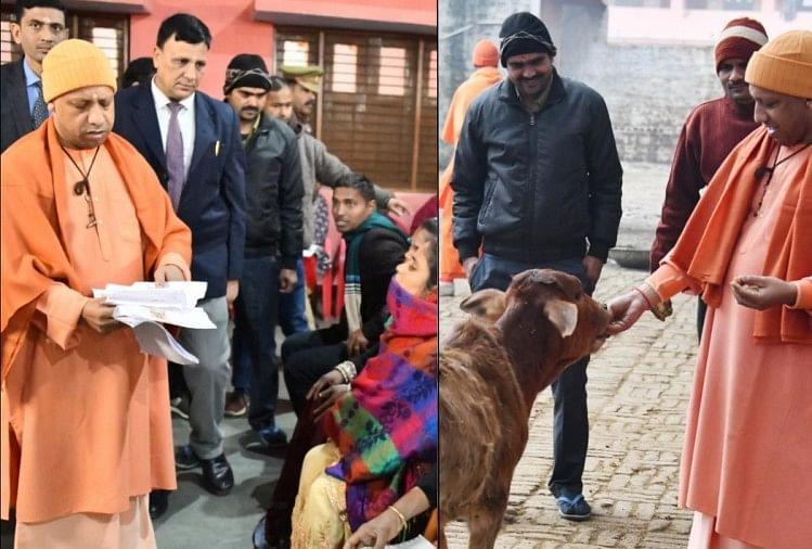 यूपी के मुख्यमंत्री योगी आदित्यनाथ गोरखपुर में दो दिवसीय दौरे पर हैं।