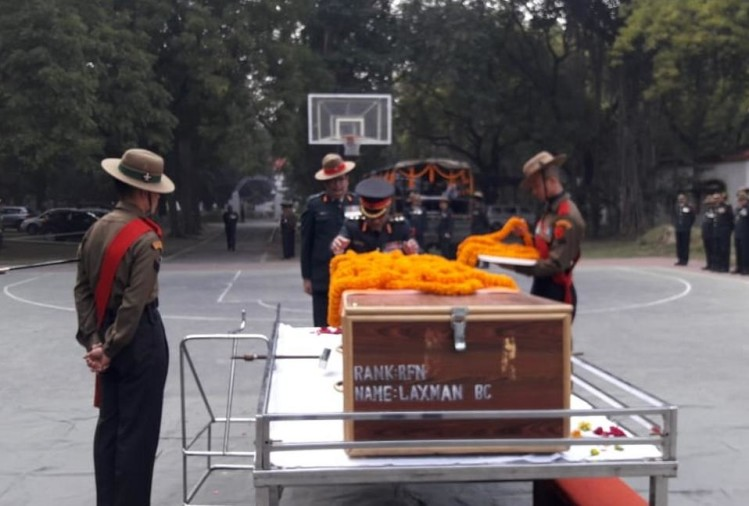 जम्मू-कश्मीर के कुपवाड़ा तंगधार सेक्टर में हिमस्खलन के दौरान नेपाल के सुरखेत जिला निवासी 3/9 जीआर के राइफलमैन लक्ष्मन वीसी 14 जनवरी को शहीद हो गए थे। उनका पार्थिव शरीर रविवार को 39 जीटीसी लाया गया...