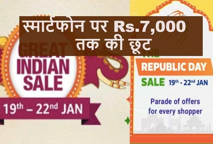 Amazon Flipkart Sale January 2020 Big Discount And Offers On Redmi