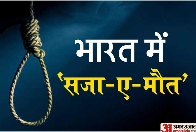 death sentence data capital punishment 2019 data national law university, project 39A statistics