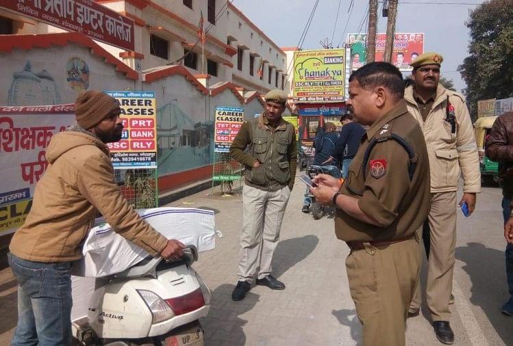 एसपी ने पंद्रह सौ रुपये का चालान काटने का आदेश दिया