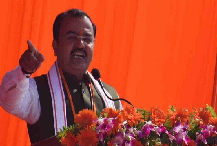 कानपुर में नागरिकता संशोधन कानून के संबंध में लोगों का भ्रम दूर करने को संघ और भाजपा की ओर से बुधवार को साकेत नगर के कामर्शियल ग्राउंड में हुई रैली में उप मुख्यमंत्री केशव प्रसाद मौर्य ने भी विपक्ष पर हल्ला बोला।