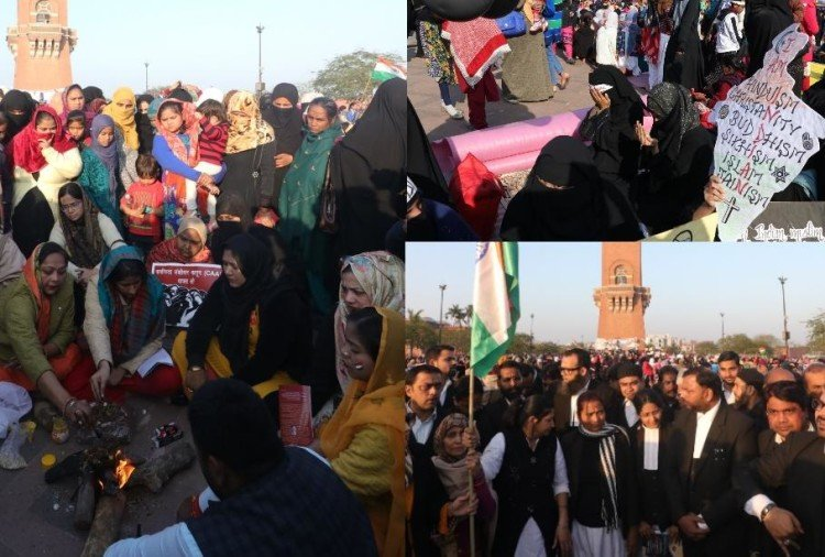 women perform prayer against CAA in Lucknow.