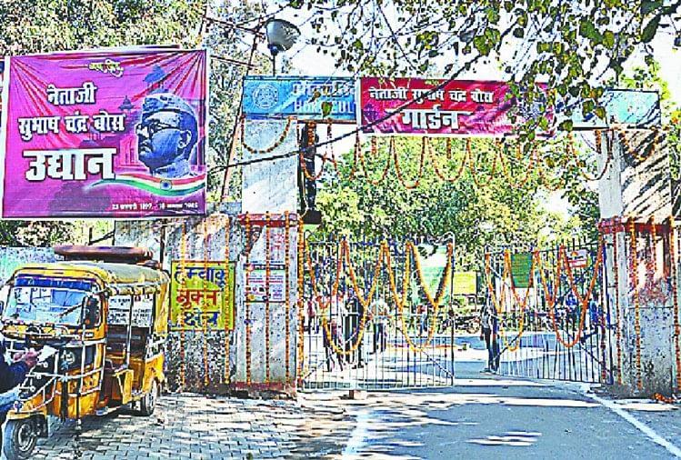 सहारनपुर शहर के मध्य में स्थित 17वीं शताब्दी में विकसित किए गए ऐतिहासिक कंपनी बाग का नाम अब नेताजी सुभाष चंद्र बोस गार्डन हो गया है। छह महीने में स्मार्ट सिटी योजना के तहत करीब 10 करोड़ की लागत से इसका कायाकल्प किया जाएगा।