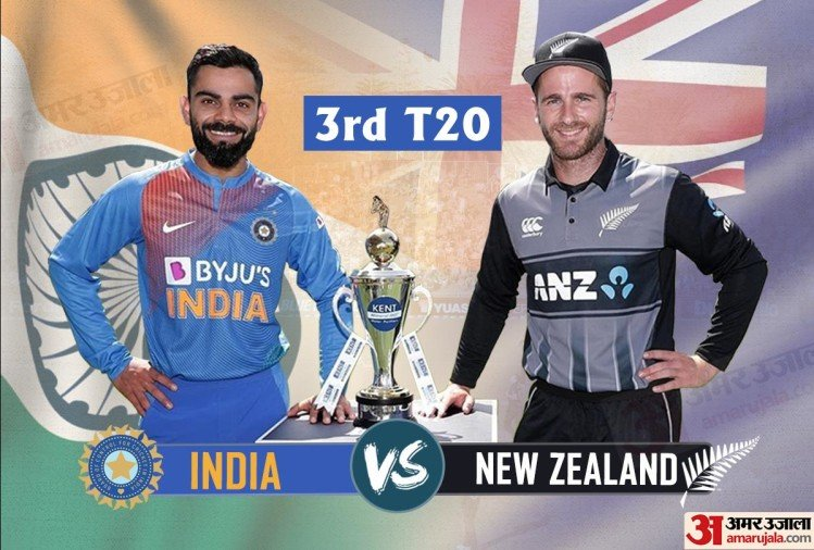 India vs New Zealand 3rd T20I live cricket score match updates in Hindi