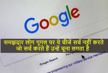 Technology News Read Latest Technology News In Hindi Amar Ujala