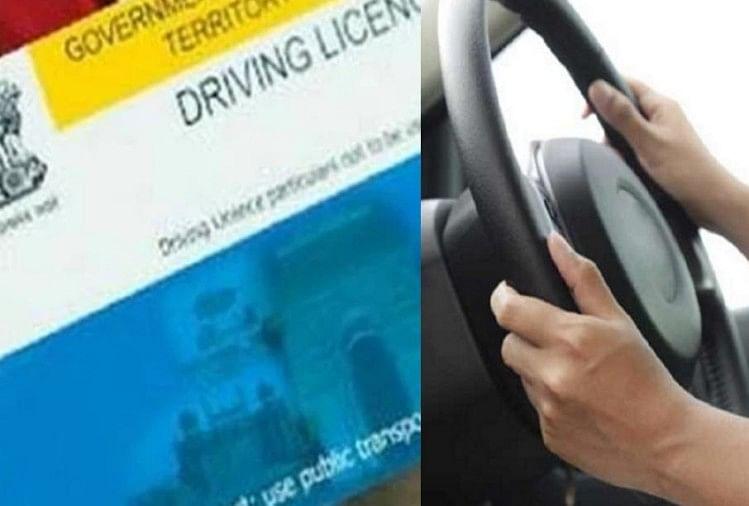 ड्राइविंग लाइसेंस।