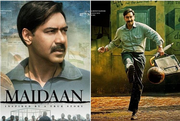Ajay Devgn Starrer Film Maidaan Two Posters Are Viral On Social Media -  'मैदान' में अकेले बदलाव लाने की कहानी बयां करेंगे अजय देवगन, फिल्म के दो नए  पोस्टर्स आए सामने -