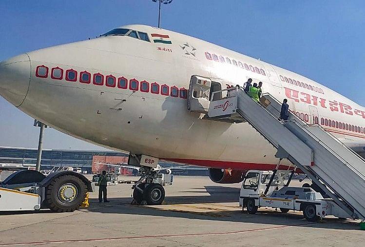 एयर इंडिया कर्मचारियों को पांच साल तक के लिए बिना वेतन छुट्टी पर भेजेगा - अमर उजाला