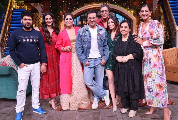 Image result for saif  in kapil sharma show